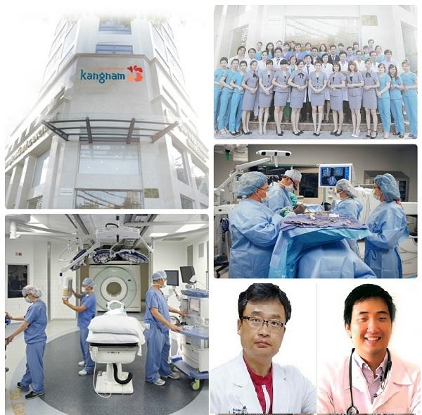 làm môi trái tim tại Kangnam776