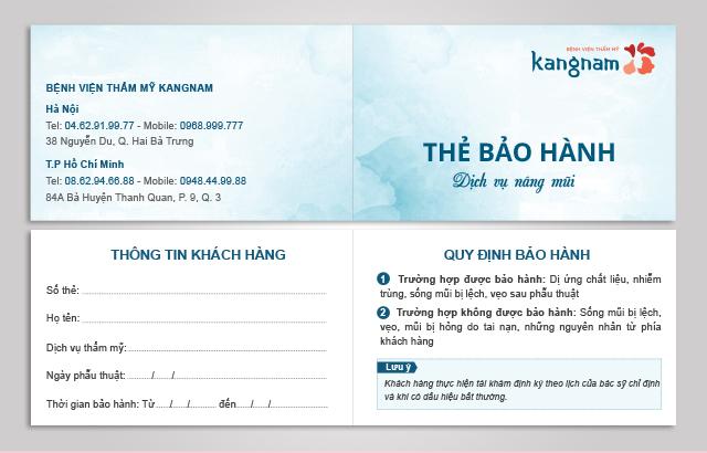 Thẻ bảo hành nâng mũi tại Kangnam