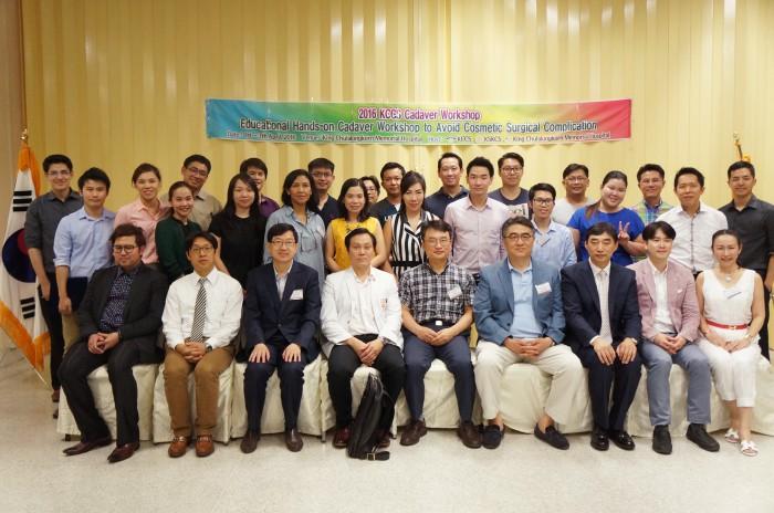 hiệp hội phẫu thuật thẩm mỹ Hàn Quốc 2