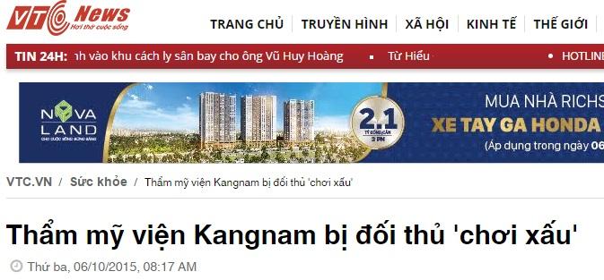 Thẩm mỹ viện Kangnam lừa đảo