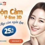 Độn cằm V-line 3D – Bye bye cằm ngắn lẹm – [OFF 25%]