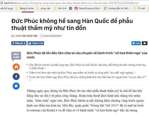 Các tờ báo lớn đăng bài đính chính thông tin Đức Phúc phẫu thuật tại Việt Nam1