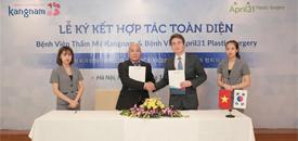 Địa chỉ hợp tác chiến lược toàn diện với Hiệp hội TM Hàn Quốc KCCS