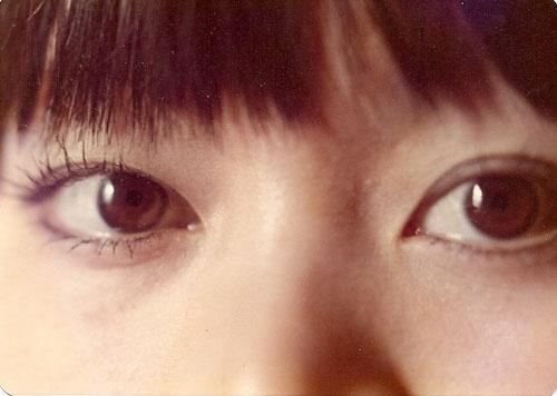 mắt phượng hoàng